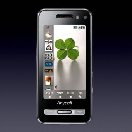 Samsung's Haptic 2