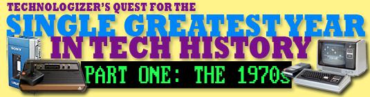 greatest1970s1