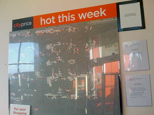 Circuit City Hot This Week