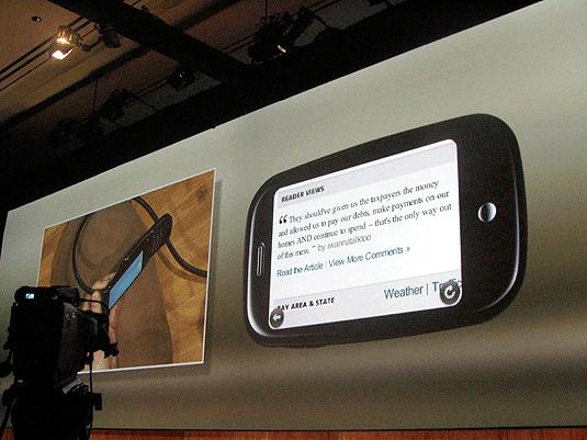 palm-browser-horizontal
