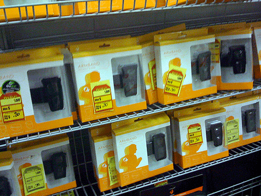 Circuit City Sansa Cases