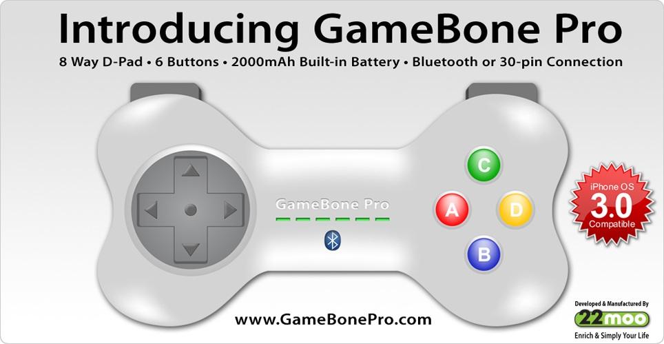 GameBoneProBanner